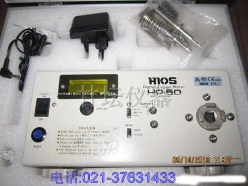 HP-20瓶盖扭力计_HP-20瓶盖测试仪【电器设备校准专用】