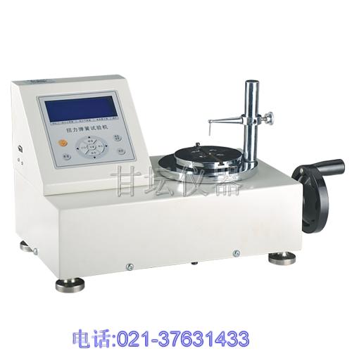 上海扭力弹簧试验机厂家/松江STN-100A扭力弹簧测试仪价格