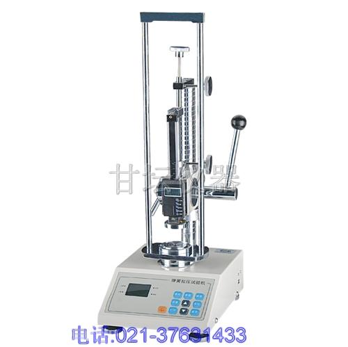 河南弹簧试验机,郑州弹簧试验机价格