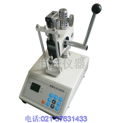 上海甘坛ST-30N弹簧试验机→橡胶负荷测试用