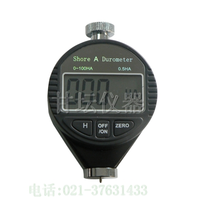 LX数显邵氏D型硬度计,高纤维专用硬度计(科技领先)