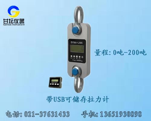 工程建筑压力测试专用[200拉力计]带USB可储蓄