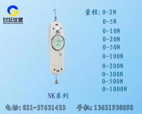 NK指针推拉力计_小型便捷式推拉力仪