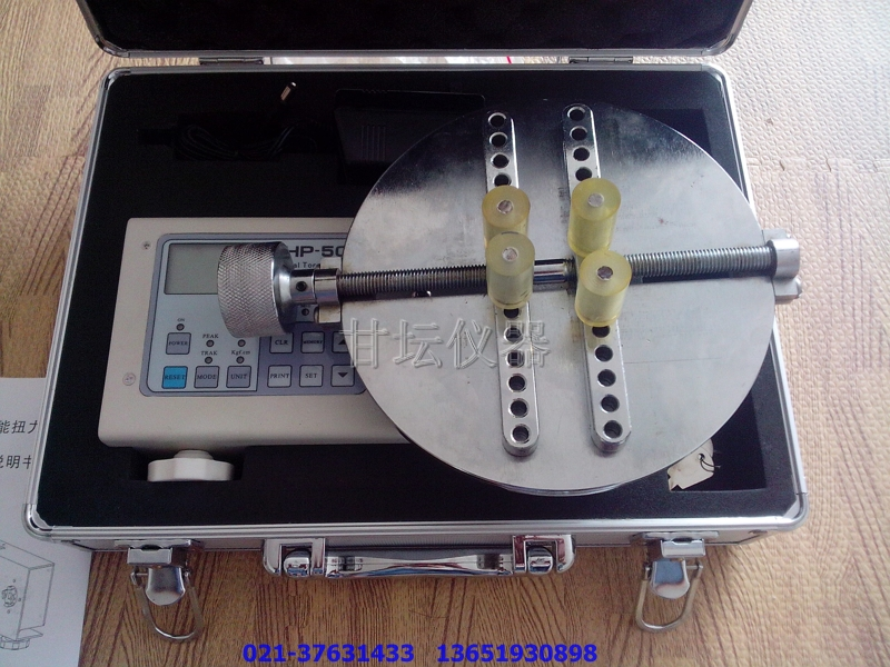 HP-20数字扭力测试仪★校正各种电批专用【高质量】