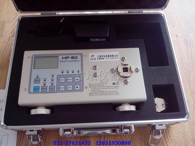可连接电脑瓶盖扭力测试仪_HP-50瓶盖扭力计【正品】包邮