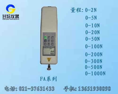 上海拉力计的价格说明,松江数显推拉力计厂家地址