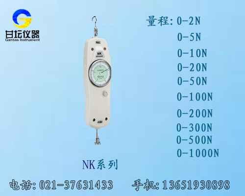 1kg拉力计.10N推拉力计指针式_nk系列