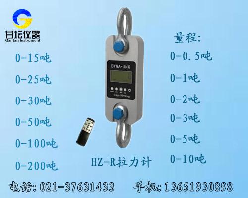 1t直视测力计,1t红外遥控测力计(上海松江特价供应)