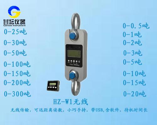 无线拉力计/直视拉力计,数显式200吨拉力计现货
