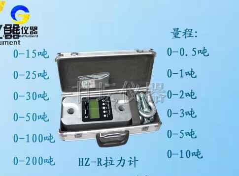 便力式50T拉力计-峰值保持拉力仪器