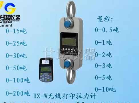 标准新款20KN测力计-大容量拉力计
