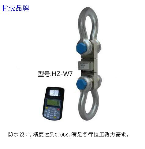 板环式无线拉力计HZ-W7-200t 定做款_安全系数4倍