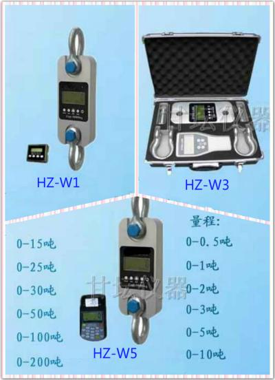 ERT-10吨拉力计销售 外贸3型可选.附图
