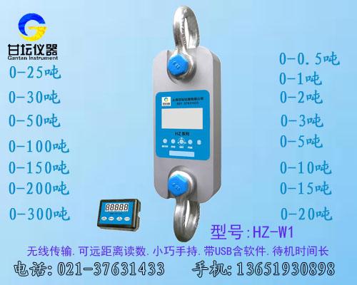 带USB测力计 新款可测(0.5T到200吨)的拉压力