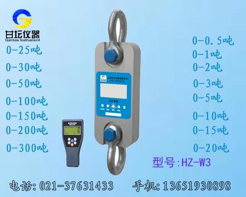 船舶测力计-广东100t无线测力仪参数及规格