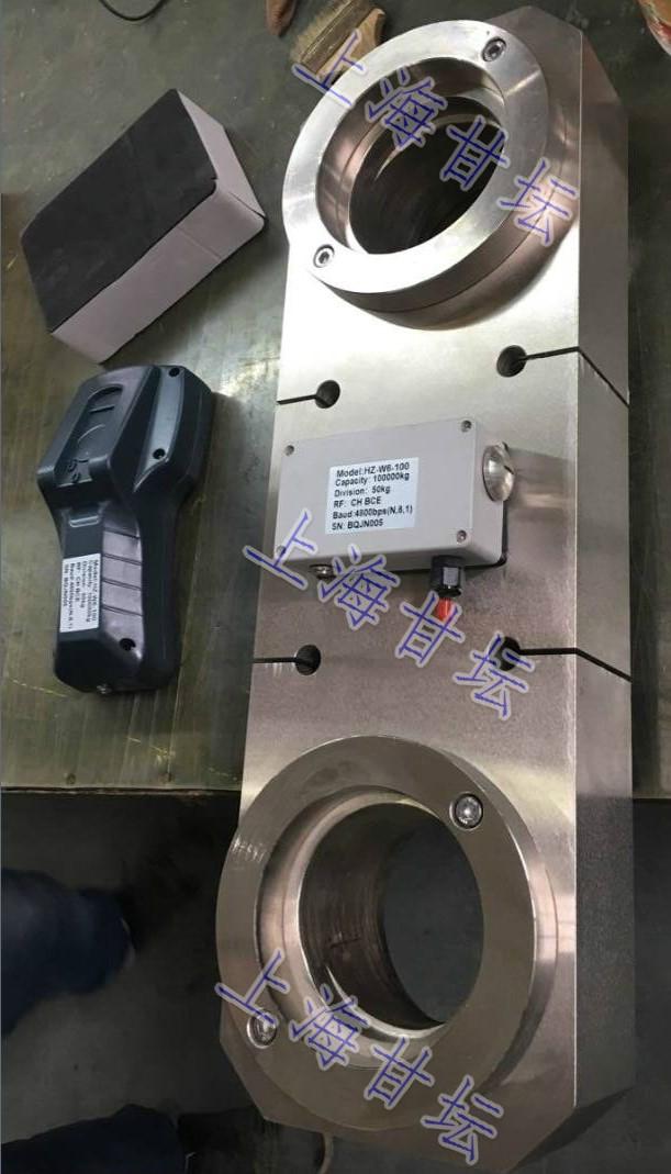 带卸扣的拉力计HZ-W8-100t 无线接连.测力精准